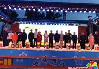 建工街道非公组织延边心连心企业家爱心协会开展庆祝建党百年系列公益活动