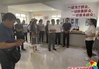 安图县关工委到新兴街道调研关心下一代工作