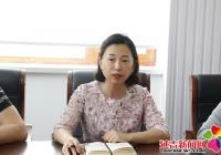 北山街道召开学习习近平总书记在庆祝中国共产党成立100周年大会上的重要讲话 精神座谈会