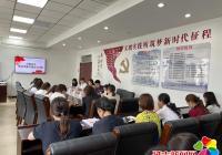 河南街道传达学习市委常委(扩大)会议精神