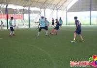 """河南街道白丰社区举办""""庆祝建党100周年""""足球比赛"""