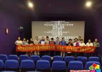 """进学街道安阳社区开展 """"学党史,观红色电影""""主题党日活动"""