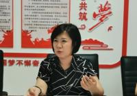 延吉市公园街道召开基层妇联换届工作培训会议