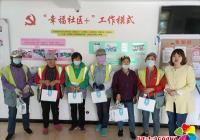 河南街道白川社区开展慰问环卫工人活动