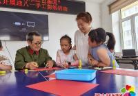 """丹延社区开展""""童心向党 传承红色基因""""迎八一手工剪纸活动"""