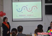 """白新社区联合中国银行总行开展""""党建促履职 征信暖人心""""主题活动"""
