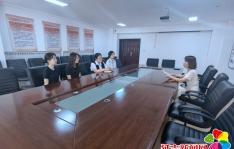 中央民族大学学生赴延吉市公园街道2021年暑期实习活动对接仪式
