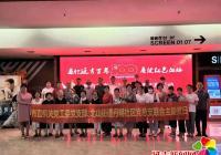 市直机关党工委和北山街道丹明社区开展联合主题党日活动