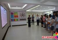 龙井市政协秘书长孟庆祥带领基层干部到公园街道园辉社区调研社会治理工作