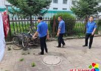 """白山社区开展""""清理废旧自行车,打造文明美丽社区""""活动"""
