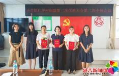 小营镇仁坪村顺利完成2021年基层妇联换届工作