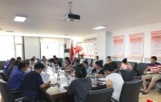 公园街道召开《吉林省物业管理条例》培训会