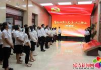 新兴街道组织开展延边州廉政教育馆参观学习活动