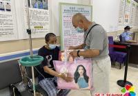 微爱志愿者协会走访慰问园城社区低保困难群众