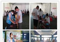 助力新冠疫苗接种 旭阳志愿者在行动
