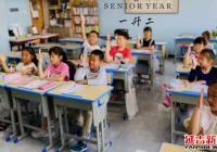 关爱儿童,安全知识伴成长