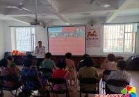 白丰社区携手吉林省消防教育中心开展夏季消防安全讲座活动