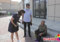春阳社区温暖助力 帮助走失老人回家