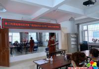 """建工街道延春社区开展""""我们的节日•七夕节""""传统文化教育活动"""