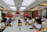 园新社区举行非公党支部授牌仪式