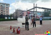 新兴街道开展消防培训演练活动