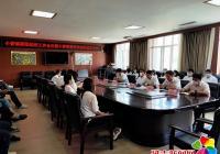 小营镇召开群团组织工作会议暨青年突击队成立大会