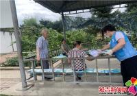 丹吉社区开展疫情消杀活动