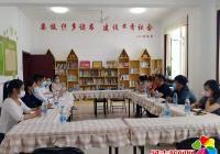新兴街道党工委书记崔峰到社区督导调研近期重点工作