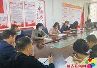 公园街道开展《法治政府建设实施纲要(2021-2025)》专题学习会