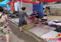 新兴街道积极开展小额贷款宣传工作
