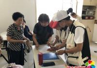 """园校社区积极开展2021年""""世界红十字会""""健康教育志愿者服务宣传活动"""