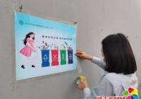 建工街道延春社区开展节能宣传活动