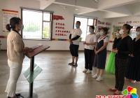 """长林社区开展""""节能低碳 绿色发展""""主题宣传活动"""