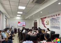 河南街道召开人大换届选举工作选区培训会议