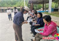丹虹社区开展全国残疾预防日宣传教育活动