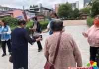 """民昌社区新时代文明实践站开展 """"低碳环保践于行""""志愿服务活动"""