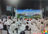 延吉市公园街道2021节能宣传周活动完美收官