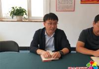 丹明社区召开非公企业党建工作座谈会