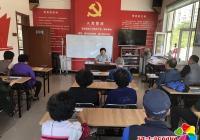 """恒润社区:""""线上线下""""双线推进 拓展夯实社区党建"""