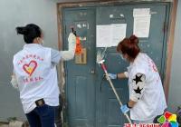 白桦社区集中开展小广告清理专项志愿服务活动