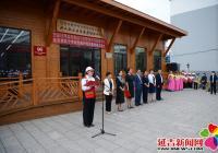延吉市成立红十字应急救护培训基地