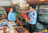 丹光社区联合派出所集中整治门市房消防隐患