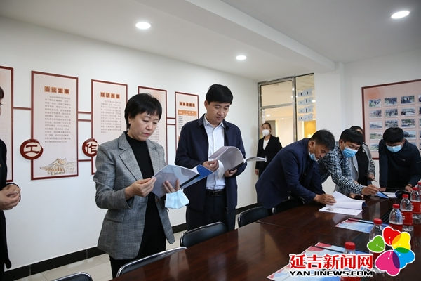 全州法学会系统观摩团走进延吉市安阳社区