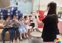 """新兴街道开展""""最是甜蜜迎中秋•家人孩子同团圆""""DIY手工制作月饼活动"""