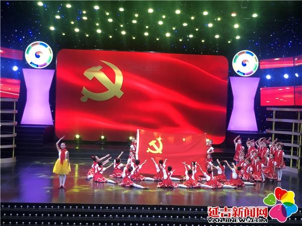 延边州第六届中小学生艺术展演延吉专场精彩纷呈