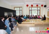 """长新社区开展""""炕上学堂讲党史 铸牢中华民族共同体意识""""宣讲活动"""
