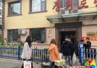 """延吉市建工街道""""两新""""组织开展节前慰问活动"""