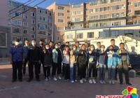 """新兴街道民强社区联合水务集团开展""""创城继续时•我们在行动""""志愿服务活动"""