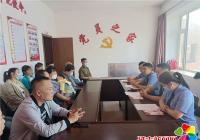 """丹春社区携手延吉市人民检察院开展""""法律进社区""""普法宣传活动"""