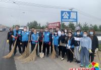 """新兴街道开展""""我为群众办实事,助力创城志愿行""""活动"""